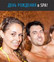 SPA Wellnes